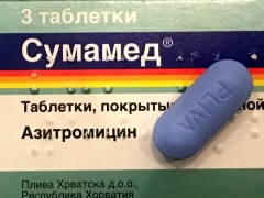 Таблетки «Сумамед» для детей: инструкция по применению