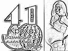 41 неделя беременности: что происходит с плодом и будущей мамой?