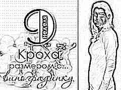 9 неделя беременности: что происходит с плодом и будущей мамой?
