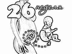 Развитие плода на 26 неделе беременности