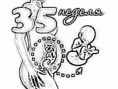 Развитие плода на 35 неделе беременности
