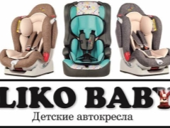 Автокресла Liko Baby: разновидности конструкций