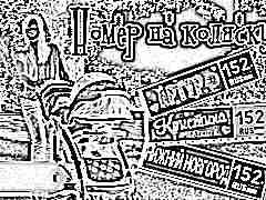 Номера на детские коляски: варианты дизайна и способы изготовления