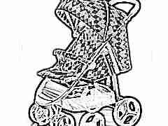 Прогулочные модели летних колясок для детей