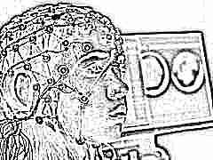 Что показывает ЭЭГ головного мозга у детей? Нормы и причины отклонений