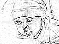 Когда ребенок начинает держать голову самостоятельно?