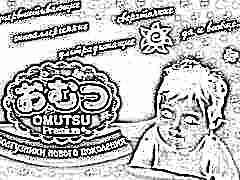 Подгузники Оmutsu: характеристика и особенности выбора