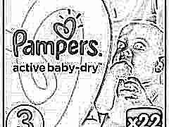 Подгузники Pampers: особенности и виды