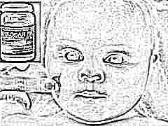 Применение цинковых мазей и паст в лечении детей