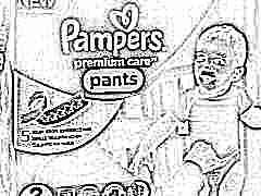 Трусики-подгузники Pampers: модельный ряд и размеры