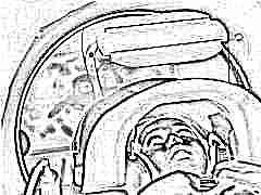 Виды и особенности компьютерной томографии для детей