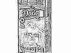 Какими особенностями отличаются подгузники Dada?