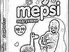Особенности и разновидности подгузников Mepsi