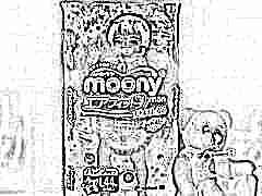 Особенности подгузников Moony