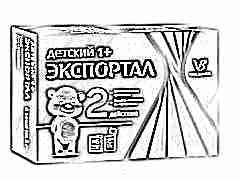 Экспортал для детей: инструкция по применению