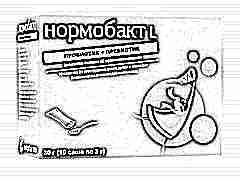 Нормобакт L для детей: инструкция по применению