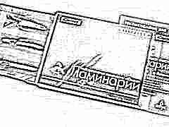 Палочки ламинарии для стимуляции родов: что это такое и как использовать?