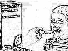 Раствор «Ренгалин» для детей: инструкция по применению