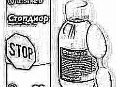 Суспензия «Стопдиар»: инструкция по применению