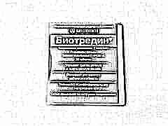 «Биотредин» для детей: инструкция по применению