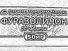 Фуразолидон для детей: инструкция по применению