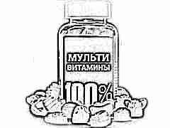 Обзор мультивитаминов для детей