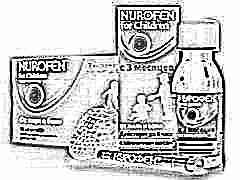 «Нурофен для детей» при беременности