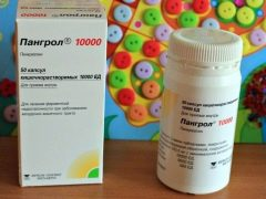 «Пангрол 10 000» для детей: инструкция по применению