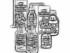 «Стоматофит» для детей: инструкция по применению