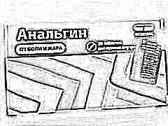 «Анальгин» при беременности: инструкция по применению