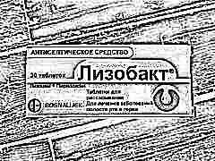 «Лизобакт» при беременности: инструкция по применению