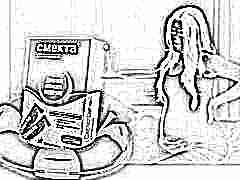 «Смекта» при беременности: инструкция по применению