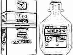 Применение «Натрия хлорида» в лечении детей