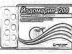 «Йодомарин» при беременности: инструкция по применению