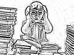 Память у детей: особенности, проблемы и коррекция