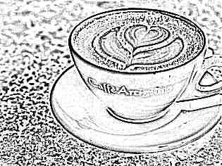 Кофе капучино с пенкой и рисунком сердечком