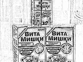ВитаМишки Immuno витамины