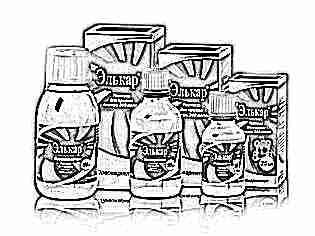 Витамины Элькар для детей
