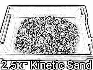 Кинетический песок 2,5 кг