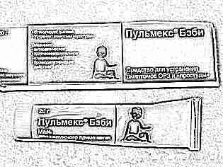 Пульмекс беби при сухом кашель у ребенка до 3 лет