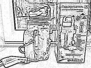 Подогреватель для бутылочек Maman LS-С001