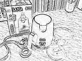 Подогреватель для бутылочек Laica ВС1007