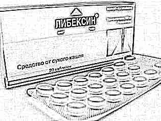 Противокашлевые таблетки от кашля для детей