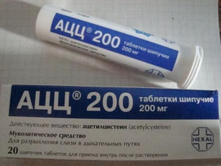 Муколитические таблетки от кашля для детей
