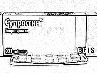 Антигистаминные таблетки от кашля для детей