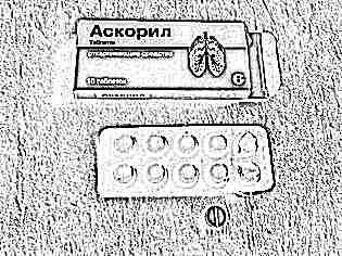 Таблетки аскорил от кашля для детей