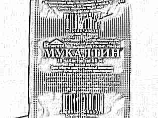 Таблетки мукалтин от кашля для детей