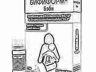 Прием бифидумбактерина взрослым
