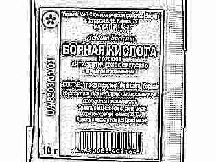 Лечение отита у взрослых борной кислотой