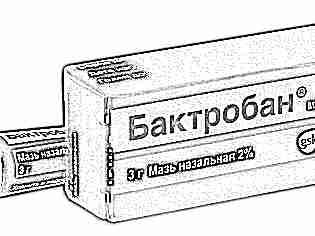 Бактробан мазь назальная 2% 3 г цена 580 руб в Москве, купить Бактробан мазь назальная 2% 3 г инструкция по применению, отзывы в интернет аптеке